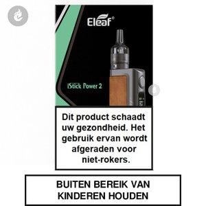 eleaf istick power 2 e-sigaret e-smoker vape 2ml 5000mah light brown lichtbruin.jpg